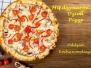 2019-02-12: Dzień Pizzy
